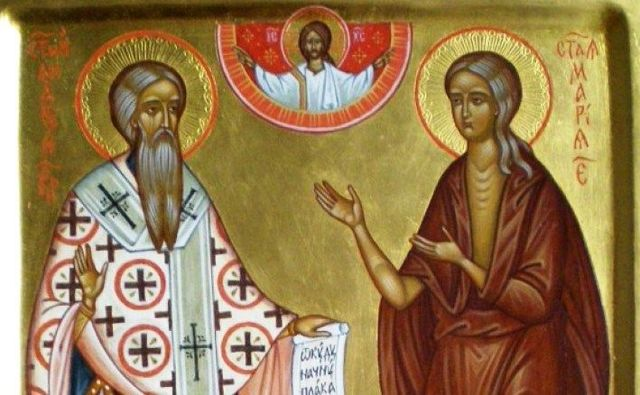 Канон Марии Египетской