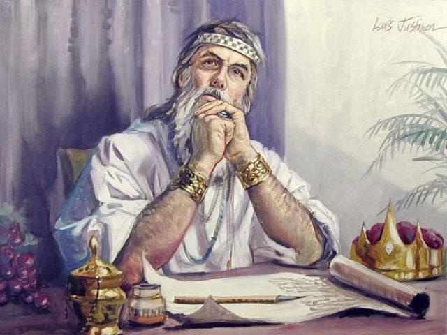 Молитва Соломона
