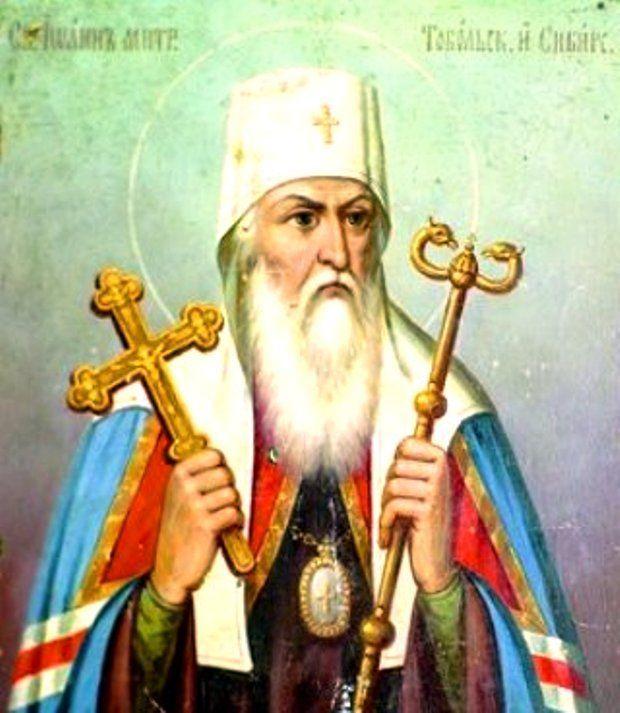 Акафист Иоанну Златоусту