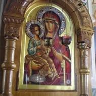 Молитва Матери Божьей Троеручица: о чем молятся и в чем помогает