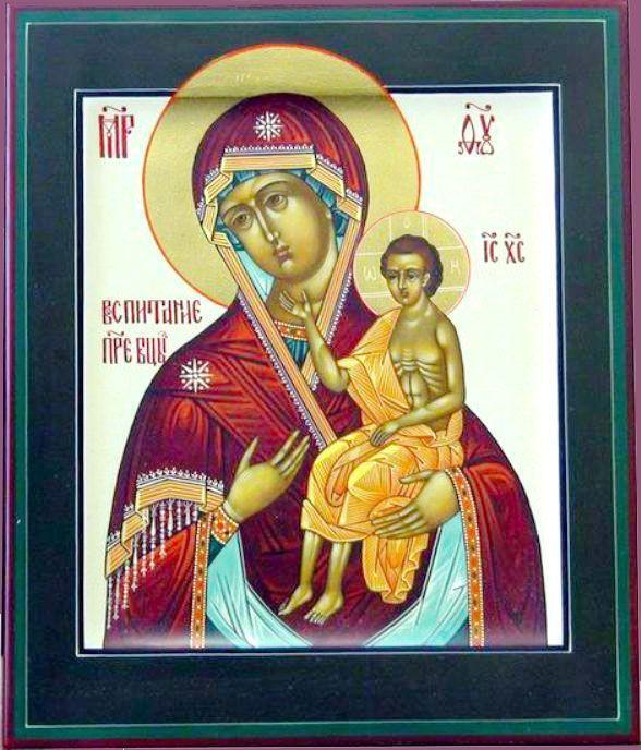 Молитва иконе Пресвятой Богородицы Воспитание