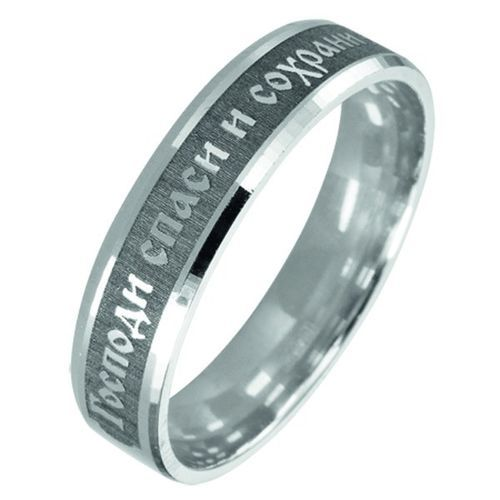 Кольцо «Спаси и Сохрани»: значение его ношения и как правильно носить