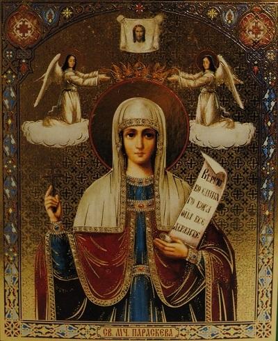 Чудотворная икона Параскевы Пятницы с частицами мощей