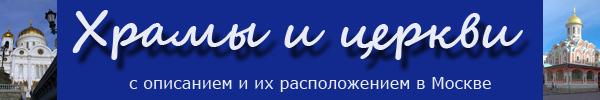 Храм Архангела Михаила в Тропареве, история, расписание, адрес