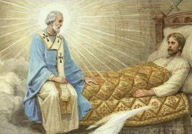 Молитва Николаю Чудотворцу о родителях о здравии