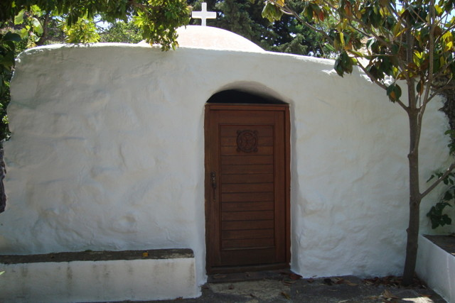 Пещера Иоанна Богослова