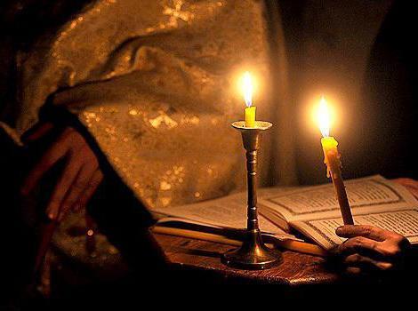 Молитва от рукоблудия
