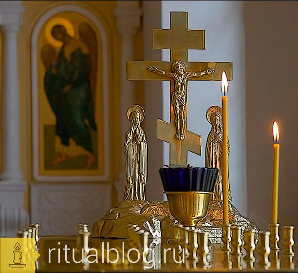 Молитва некрещеных, о некрещеных