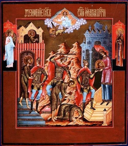 Молитва в день Усекновения главы Иоанна Предтечи