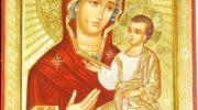 Молитва о нерождённых детях