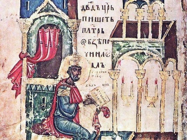 Молитвы перед чтением Псалтыри