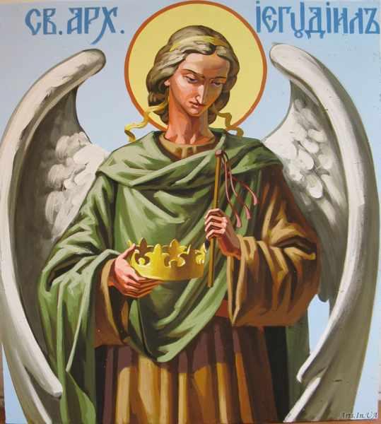 Архангел Иегудиил: икона, молитва, в чем помогает