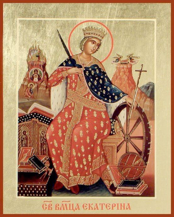Житие святой Екатерины