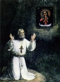 Житие преподобного Серафима Саровского чудотворца