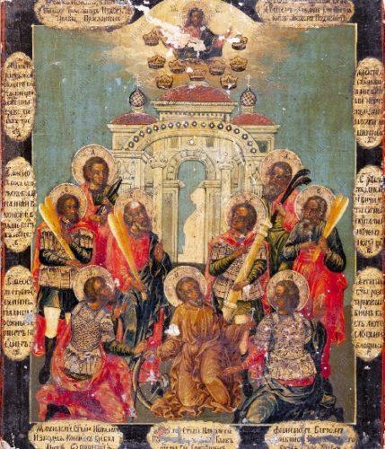 Икона 9 мучеников Кизических