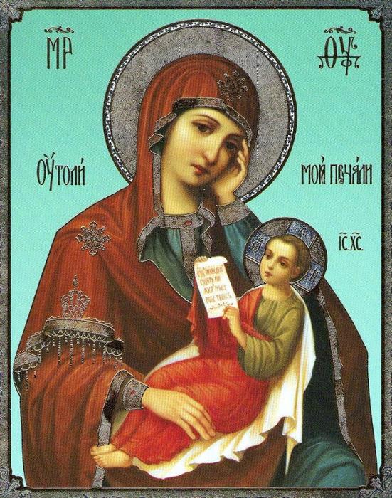 Молитва Вопль к Богородице в каких случаях читать