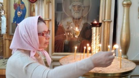 Молитва о смирении