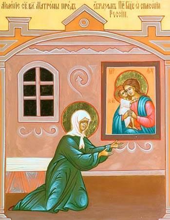 Житие святой блаженной Матроны Московской