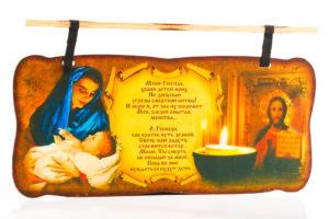 Молитва Богородице за детей и внуков читать на русском