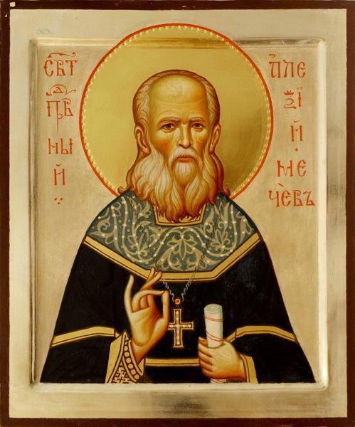 Молитва Алексию Московскому