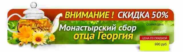 Житие Андрея Первозванного