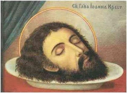 Православный праздник Усекновение главы Иоанна Крестителя