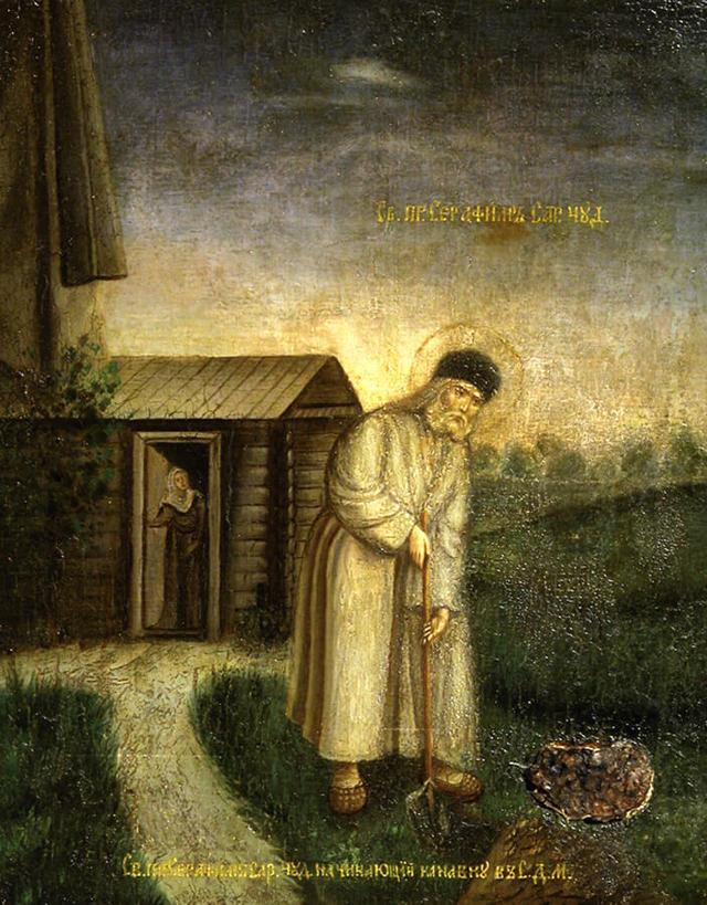 Канавка Пресвятой Богородицы: что это, где находится, как использовать землю