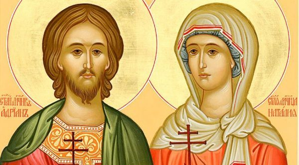 Молитва Пресвятой Богородице о семье, о благополучии, о сохранении семьи