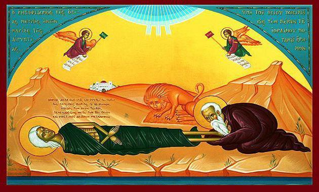 Икона Преподобной Марии Египетской, в чём помогает