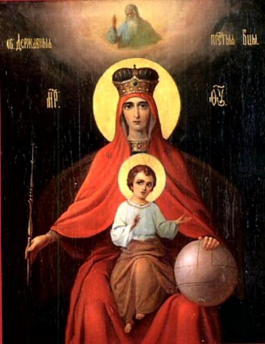 Молитва Пресвятой Богородице «Державная» в чем помогает и как молится