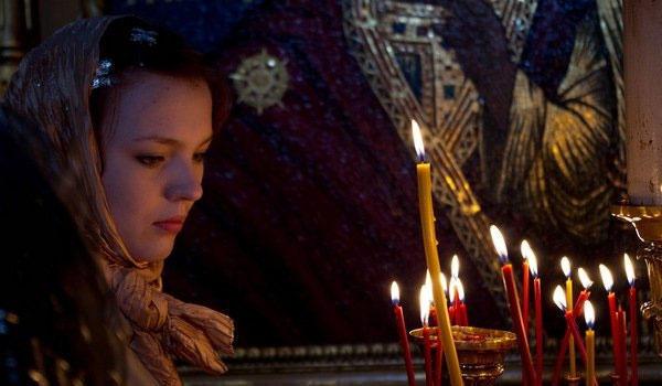 Молитвы в трудных жизненных ситуациях