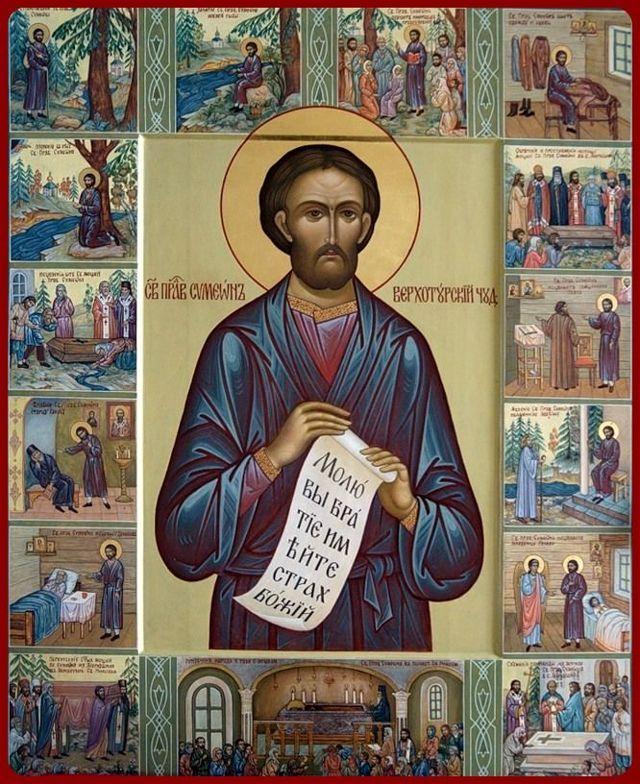 Икона Симеона Верхотурского, значение и в чем помогает