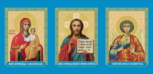 Молитва Николаю Чудотворцу в дорогу на самолете, текст