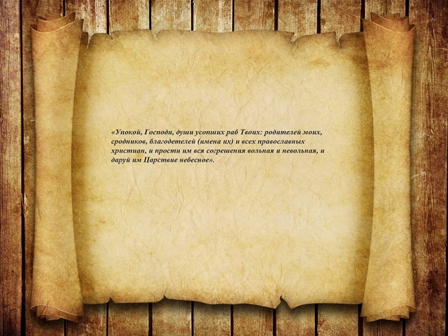 Мощи Ксении петербургской адрес, где находятся, как приложиться