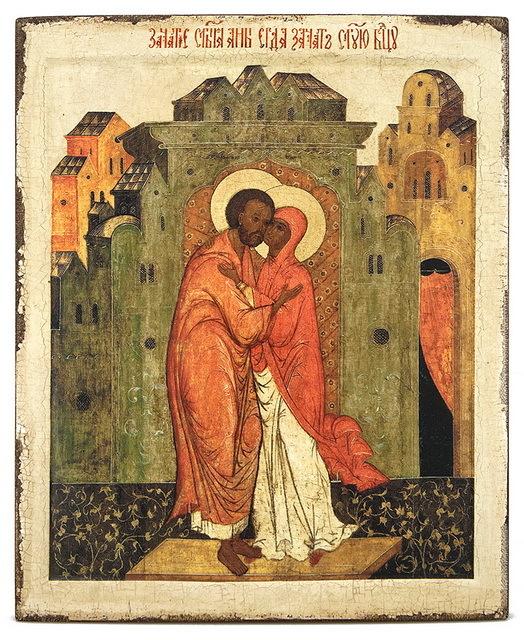 Акафист Иоакиму и Анне