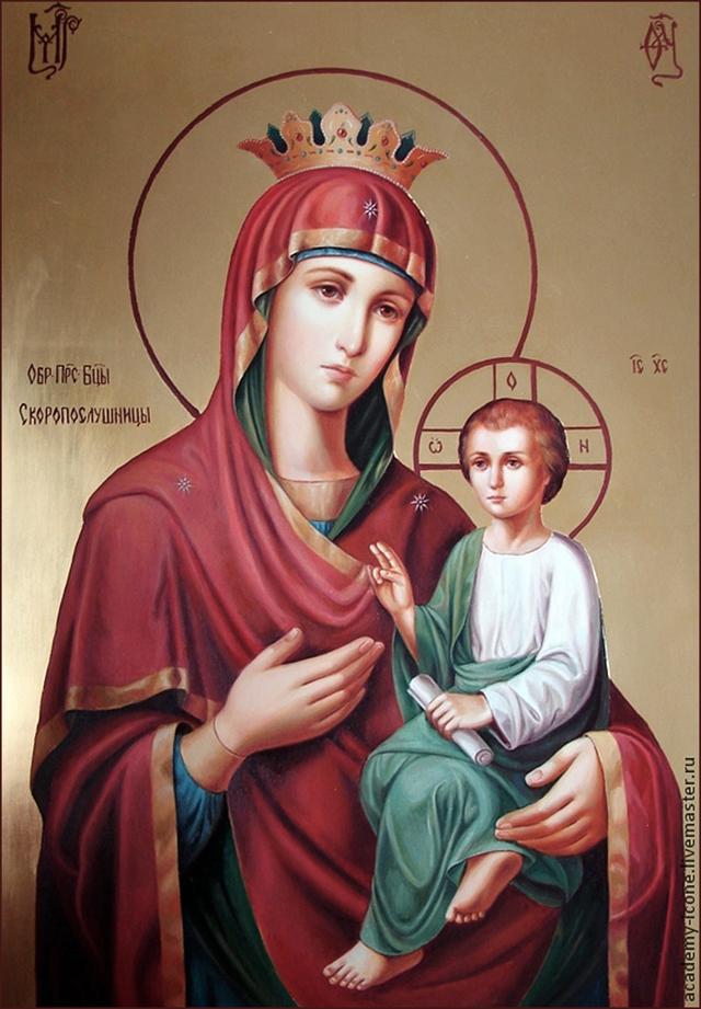 Молитва Пресвятой Богородице о беременности и во время беременности