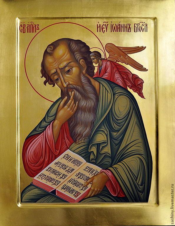 Житие Иоанна Богослова