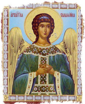 Архангел Селафиил: икона, молитва, в чем помогает