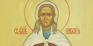 Блаженная Параскева Дивеевская: молитва, икона, день памяти