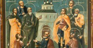 Акафист 9 мученикам Кизическим