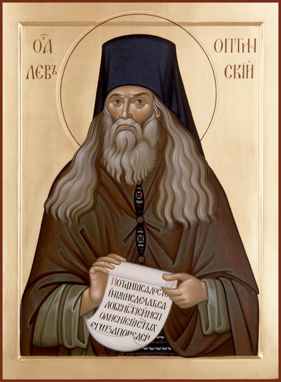 Молитва о самоубиенных Льва Оптинского