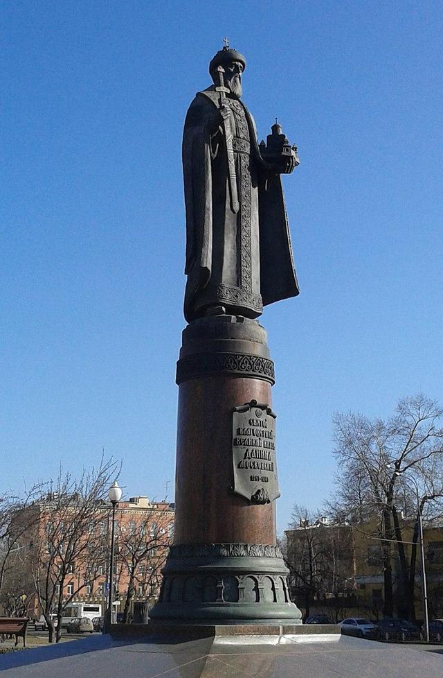 Икона Даниила Московского, в чем помогает