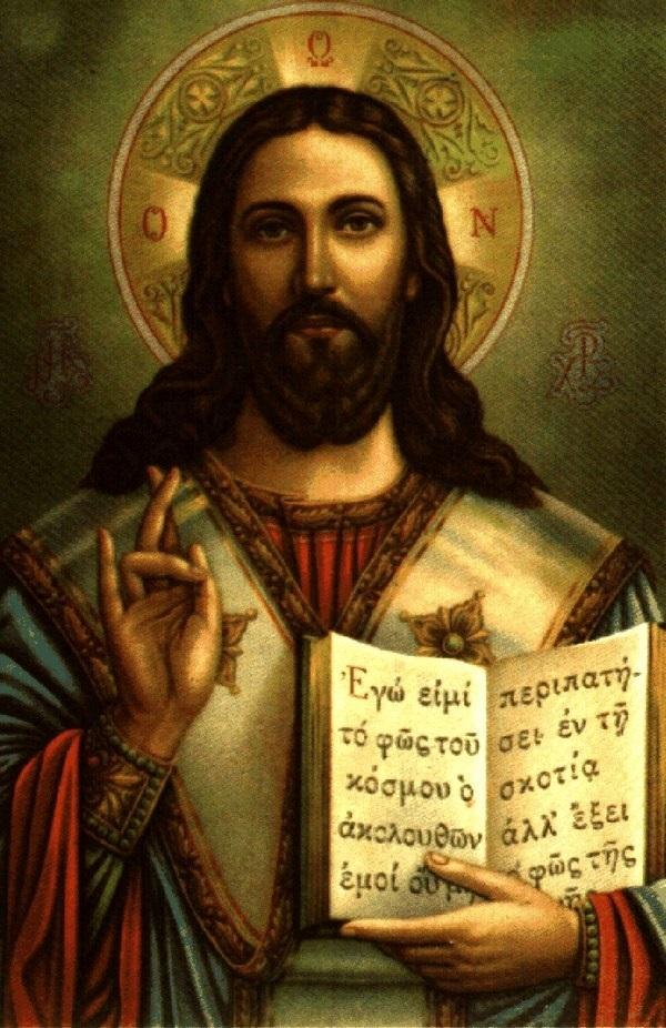 Благодарственный молебен ко Господу Иисусу