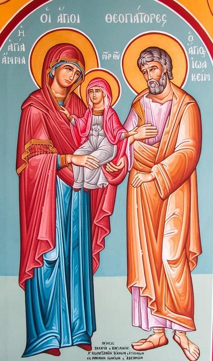Молитва Иоакиму и Анне