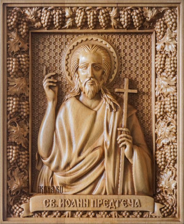 Икона святителя Иоанна Златоуста - значение и в чем помогает