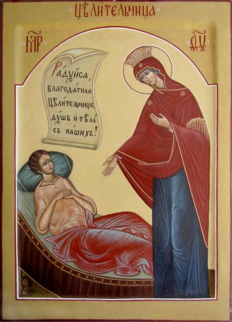 Молитва о болящих ко Господу