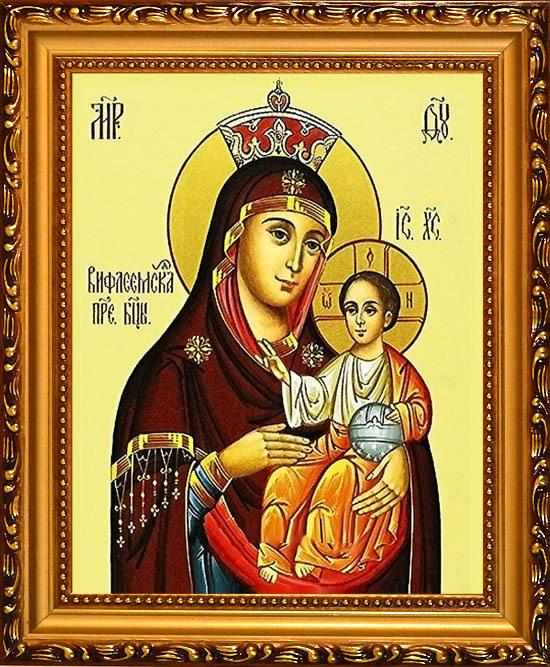 Молитва иконе Вифлеемской Божьей Матери: о чем молятся и в чем помогает