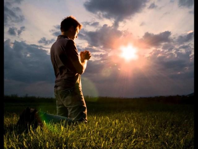 Молитва на удачу Господу Богу