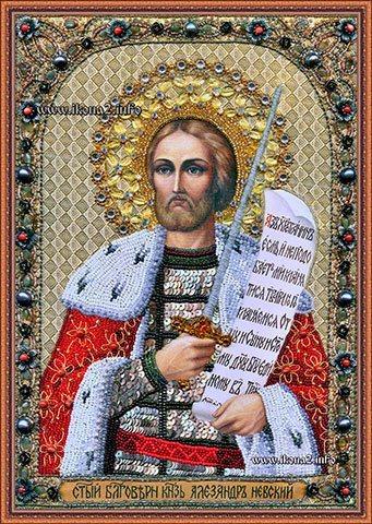 Молитва святому благоверному князю Александру Невскому о помощи